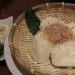 炙り炉端 山尾 - 自家製汲み上げ豆腐:580円