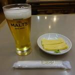 古寿茂 - 生ビール