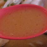 46513461 - スープです