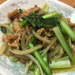中華料理 東京 五十番 - 牛肉と小松菜の唐辛子炒め