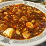 中華飯店 秀円 - 麻婆豆腐