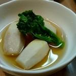 味処ます吉 - 海老芋(静岡磐田ブランド)