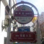 Koushouki -