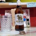 ひょうたん - シンハービール(タイ)