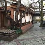 Kougenshakohikan - 光原社 可否館外観