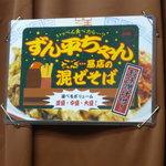 遊麺地ずんべらぼん - 店内ポップ(爆)
