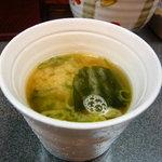 遊麺地ずんべらぼん - 箸休めの味噌汁