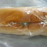 いしかわ製パン - やさい 150円