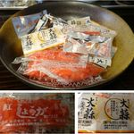麺達 - 豚骨らーめん。麺達平和店(豊田市)食彩品館.jp撮影