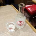 天宝 - 日本酒熱燗1合550円