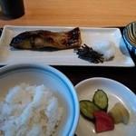 46522684 - 焼魚定食