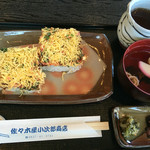46523500 - 岩国寿司(800円)
