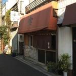 麺家 宝 - 宝(外観)