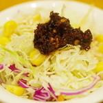 川菜館 - サラダに自家製辣油
