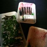山田海産鮮魚店 -