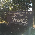 さくら坂VIVACE -