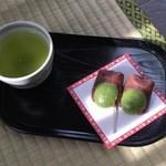 福太郎本舗 - 福太郎(お茶付き)200円