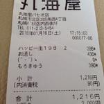 46530366 - スマイル0円???