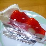 46530895 - フレザリア ¥320