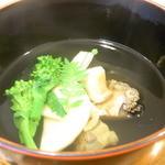 araki 8823 - 椀物 やわらか鮑 筍 菜の花