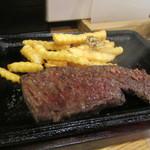 46533868 - 和牛鉄板ステーキ(¥950)