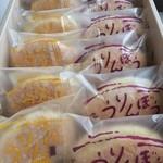 46535008 - これもお気に入り。うりんぼう!  チーズとブルーベリー、2種どちらも好みである。