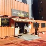 オーサムベーカリー - オレンジ色のコンテナが目印です!!