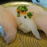 46535453 - 地魚三貫(さわら・うすばはぎ・めだい)