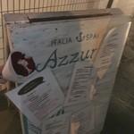 アズーロ - 表の目印になる看板