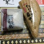 長崎屋 - 料理写真: