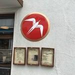 フグレントウキョウ - お店のロゴ
