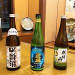 寿し徳 - 利き酒セット