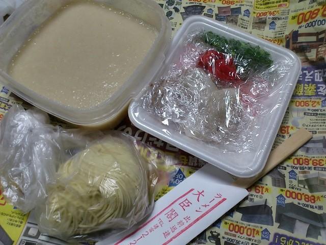 大臣閣 - お持ち帰りラーメン550円(2015.12)