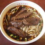 永康牛肉麺 - 紅焼牛肉麺