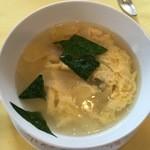 46542599 - たまごスープとても美味しいのです♪