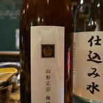 海鮮酒場 海ごはん しまか - とろとろの梅酒の正体はコレ。