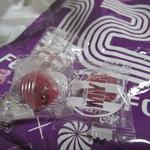 甘信堂製菓 - 料理写真:藤枝産ブルーベリー使用
