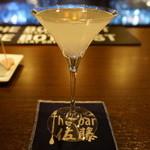 The bar 佐藤 - XYZ