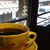 茶房こでまり - ドリンク写真:深煎り特選ブレンド(520円・込)