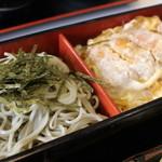 永源 - 料理写真:カツ丼セット