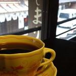 茶房こでまり - 深煎り特選ブレンド(520円・込)
