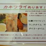 キッチン TANKO - 2016年メニュー