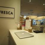 フレスカ - しゃれおつなところではMacなんでしょうか