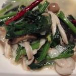 コクエレ - 青菜炒め
