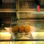 ディッシ稲毛屋 - ミニコロッケ3個(200円)