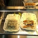 ディッシ稲毛屋 - お惣菜(もう時間が時間なので…)