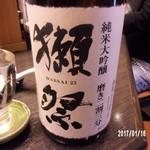 安兵衛 - 獺祭純米大吟醸2割3分2700円