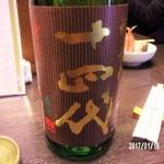 安兵衛 - 十四代槽垂れ本生原酒3200円