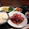 仙峰苑 - 料理写真:和牛(国産)カルビランチ 肉大盛りで1,533円