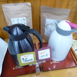 46550846 - フリーのお茶